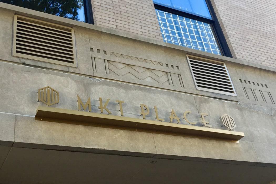 MKT Place entrance sign